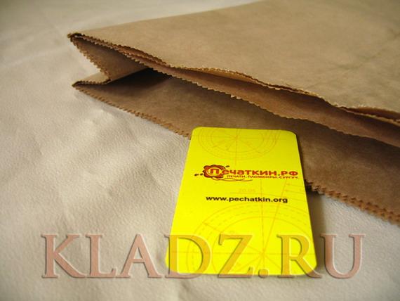 Мешок бумажный прошитый