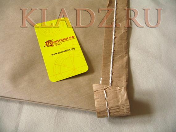 Мешок бумажный открытый
