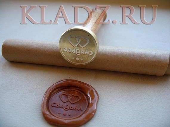 Сургучная печать и бронзовый сургуч